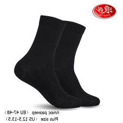 Plus size men cotton <font><b>socks</b></font> black man bus